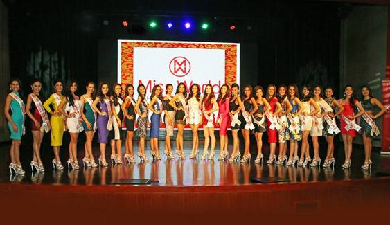 Media Presentation of Miss world Philippines 2015