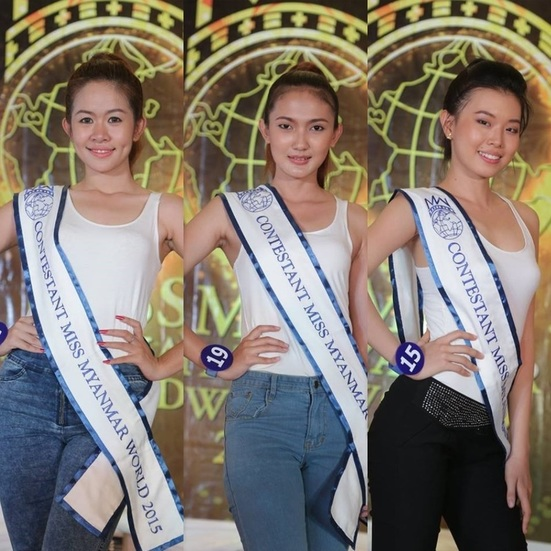 Miss World Myanmar  2015 contestants