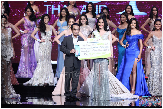 Miss Universe Thailand 2015 press rounds - evening gown segment - 3