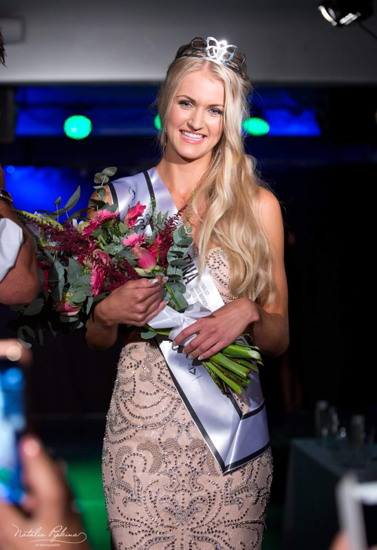 Christina Waage is the new Miss Norway 2016